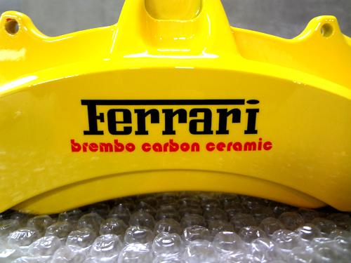 Ferrari 458 Italia - brake caliper painting